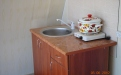Мини-кухня